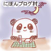 yohukashi_s文字.jpg
