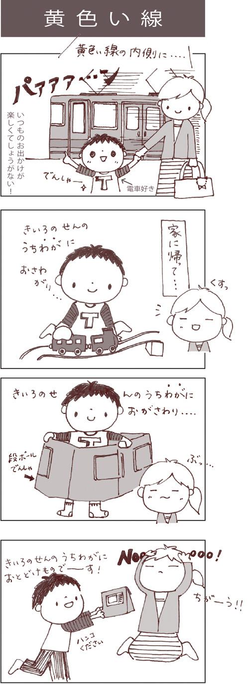 11111701.jpg