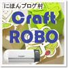 b_robocommu_s100文字.jpg
