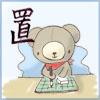 banner_oku_100.jpg